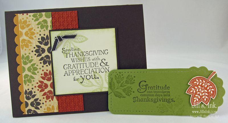 Day of Gratitude 2